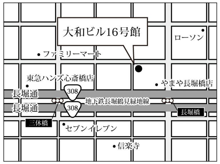 関西オフィスの交通マップ